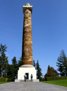 2012-november-december-1859-magazine-portland-oregon-coast-road-reconsidered-highway-30-coxcomb-hill-column-tall