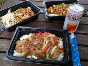1859-summer-2012-portland-oregon-food-cartographer-krua-bangkok-thai-food-three-dishes-thai-tea-drink
