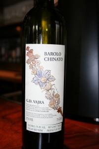 chinato-wine-liqueur-oregon-nebbiolo2