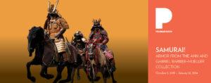PAM_Samurai